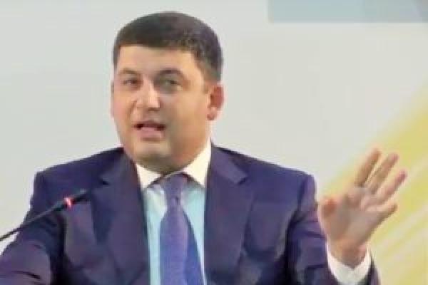 В Тернополі Гройсман розказав коли Україна стане економічно сильною державою