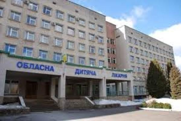 Тернопільські лікарні покращать на більше ніж 21 мільйон гривень (відео)