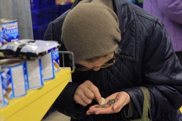 Пенсіонерам знову роздадуть по 1205 грн: кому пощастить?