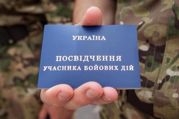 В Тернополі для ветеранів АТО проведуть фестиваль вакансій (Відео)