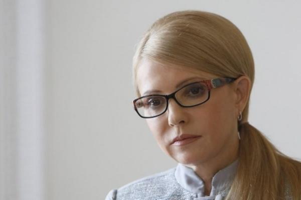 Українці мають відстоювати свої права, – Юлія Тимошенко