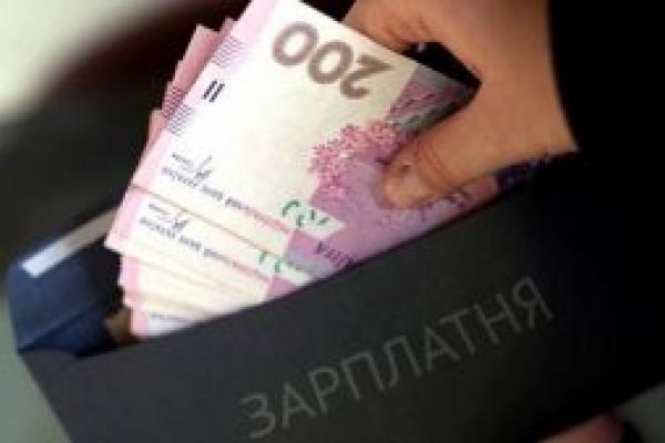 Стало відомо, хто на Тернопільщині найчастіше отримує зарплатню «в конверті»