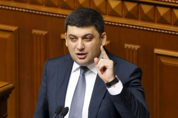 Уряд вніс зміни до перспективного плану формування територій громад Тернопільської області