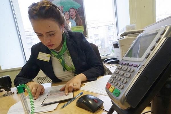 Банки будуть перевіряти українців по-новому: Що треба знати