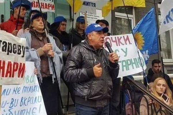 Рабінович: Ми не піддамося на провокації і будемо стояти під НБУ, поки Гонтареву і Рожкову не заарештують