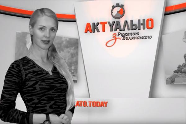 Ружена Волянська повідомила про створення програми «Актуально»