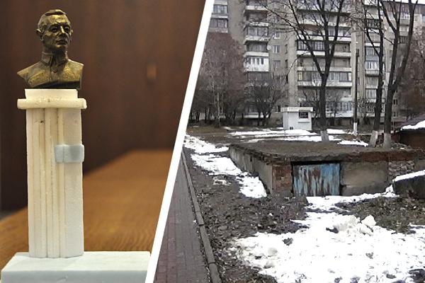 Що вирішить тернопільський суд: пам'ятник Симону Петлюрі, чи чергове торговисько на бульварі?