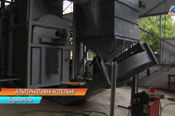 Тернопіль залишається одним із шести міст України, де подають гарячу воду в неопалювальний сезон