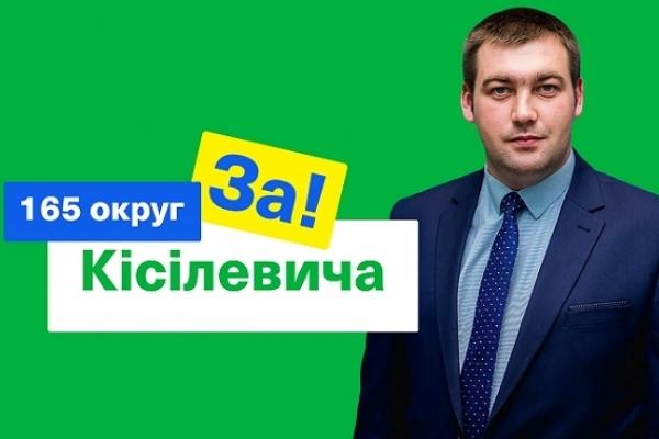Володимир Кісілевич від партії «Слуга Народу» впевнено перемагає по 165 округу за нього готові проголосувати 33,6% опитаних