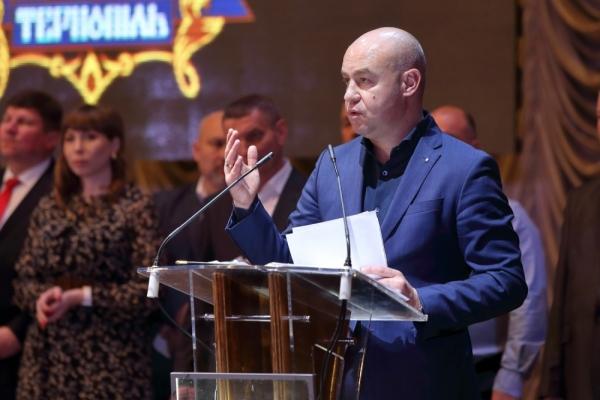 Мер Тернополя Сергій Надал та міська рада прозвітували перед громадою за виконану роботу у2019році