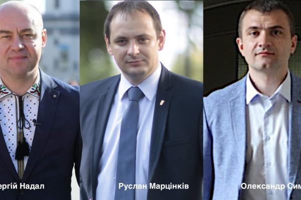 Україною поширюється «пояс Свободи», який починався з Тернополя