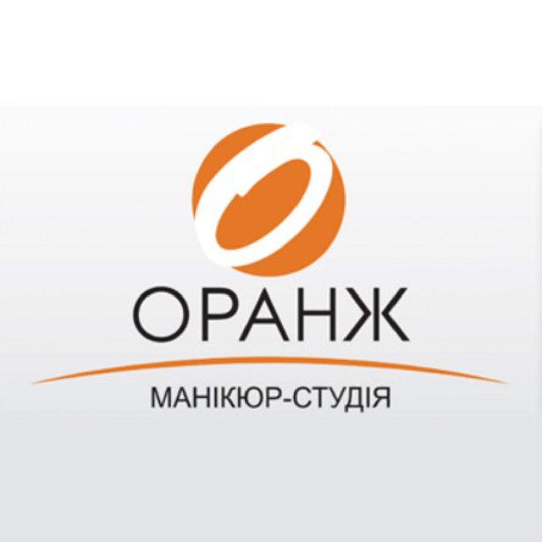 Манікюр-студія «Оранж»