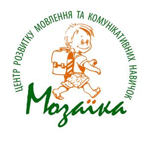 Унікальний центр розвитку «Мозаїка» запрошує дошкільнят (Відео)
