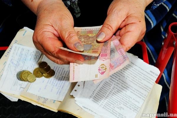 Зекономлені на субсидіях гроші тепер можна буде отримати на руки