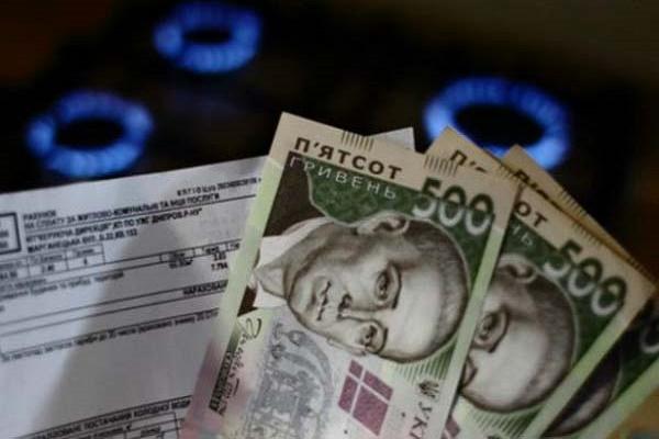 Сьогоднішні тарифи ще не найвищі: експерти розповіли, якою буде вартість газу у 2017