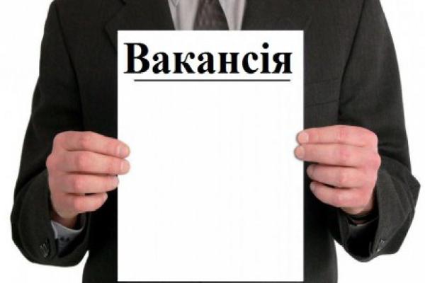 На підприємствах Тернопільщини є 766 вакансій