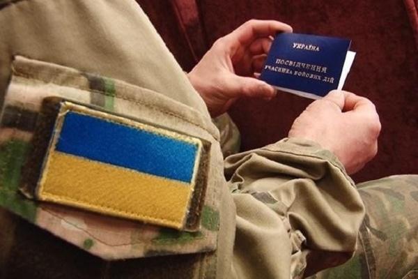Учасники АТО із Тернопільщини можуть суттєво зекономити при оплаті комунальних послуг