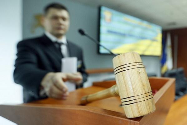 В Тернополі пустять з молотка ще 4 земельні ділянки