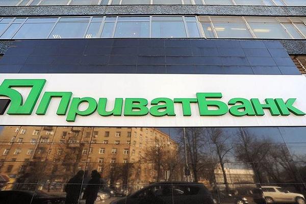 Навколо Приватбанку розгортається новий скандал