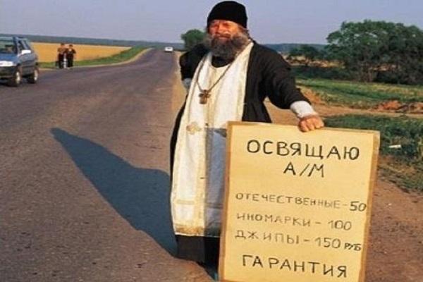 Масове прозріння: як Московський патріархат втрачає вірян на Тернопільщині