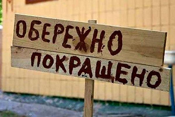 Штраф 320 тисяч гривень: кого вже наказали інспектори Держпраці