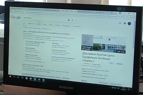 Житель Тернопільщини перший в Україні скористався онлайн-послугою введення в експлуатацію будинка (Відео)