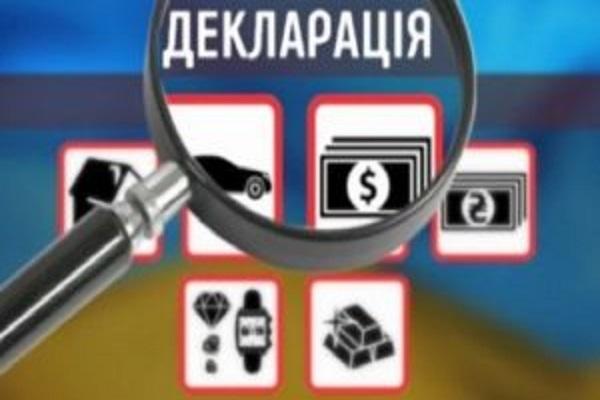 Тернопільського чиновника посадять за недостовірну інформацію в декларації