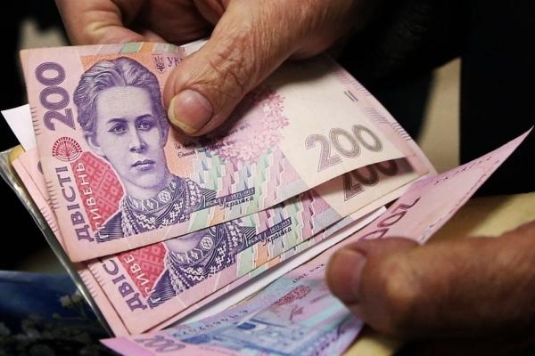 Чи відчули жителі Тернопільщини підвищення заробітної плати?