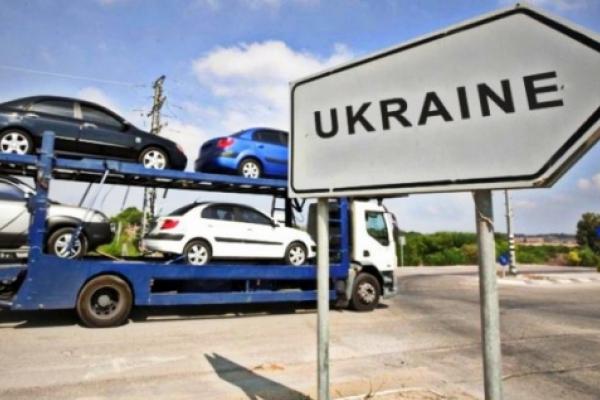 Тернопільська митниця: за ввезені у жовтні авто сплачено 16,5 млн грн
