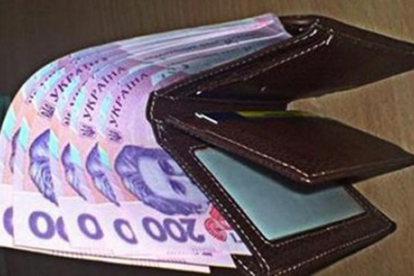 Тернополянам розповіли 7 міфів про зарплату