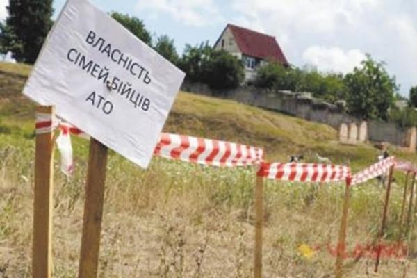 У Тернополі бійцям АТО замість землі даватимуть гроші (Відео)