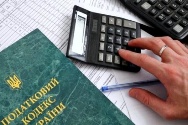 Жителі Тернопільщини сплатили 119,7 млн грн акцизного податку
