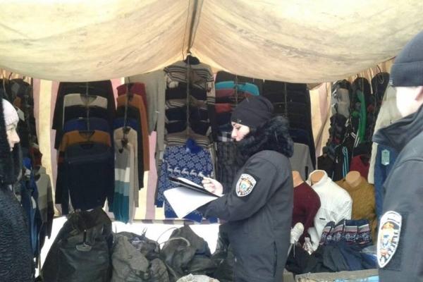 На Тернопільщині перевіряють ринки
