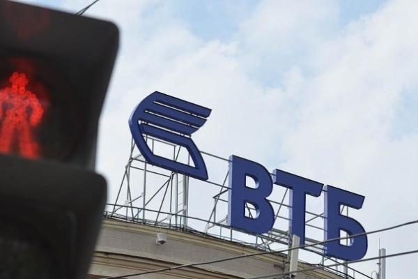 В Тернополі закривають ще один російський банк