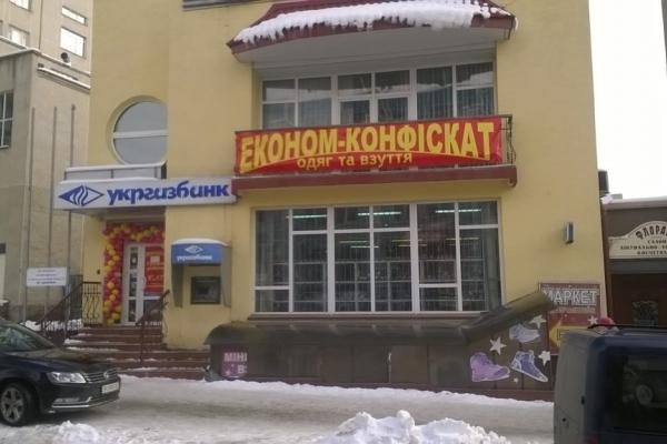 В Тернополі замість державного банку буде ще один секонд-хенд