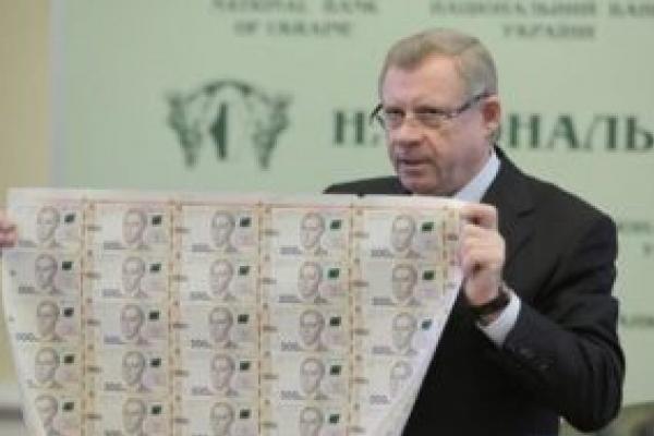Чиновник з Тернопільщини заробив за минулий рік понад 15 мільйонів гривень