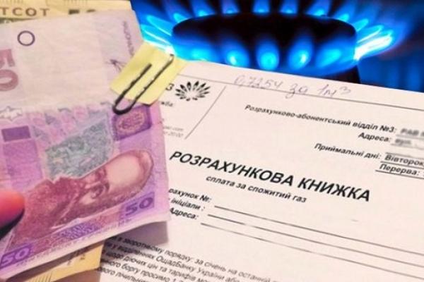 Експерти розповіли, як отримати гроші від субсидій на руки