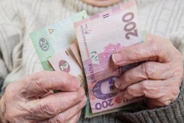 Для кого и когда подымут пенсии