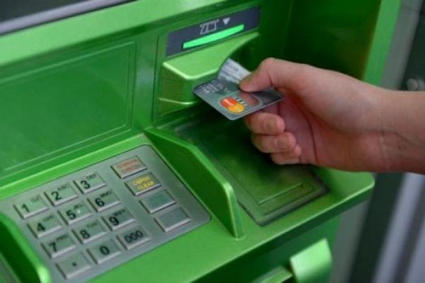 Шахраї у Тернополі знову взялися за банкомати