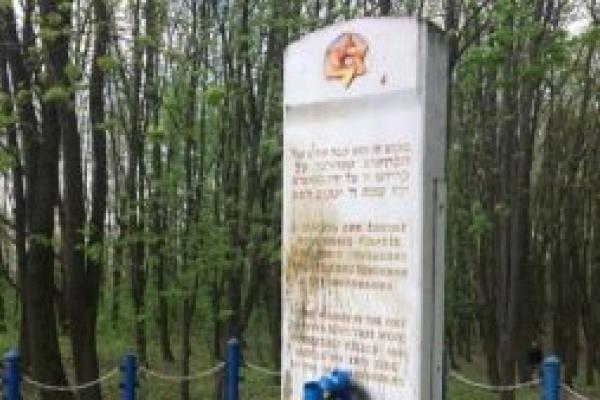 У Тернополі через вандалів взяли під нагляд пам'ятник жертвам Голокосту