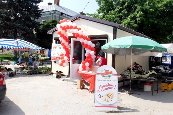 В Бережанах відкрили філію російського магазину (Фото)