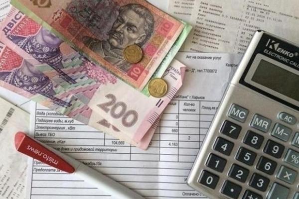 Нові міфі про субсидії: перебування за кордоном, дарування чи успадкування майна, сплата ЄСВ