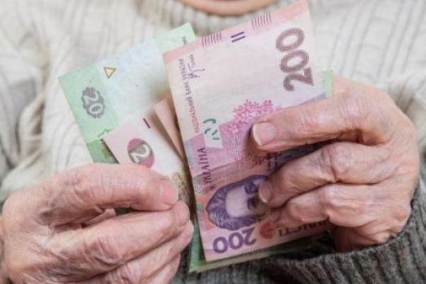 Хто в Україні залишиться без пенсії і що робити