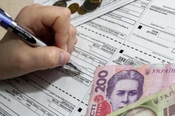 Скільки сімей на Тернопільщині отримують субсидії (Відео)