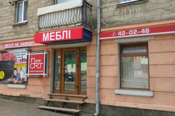 У Тернополі меблевий салон «кидає» своїх клієнтів на круглі суми
