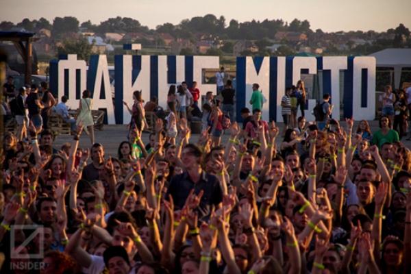 Хто з тернополян безкоштовно потрапить на фестиваль «Файне місто»?