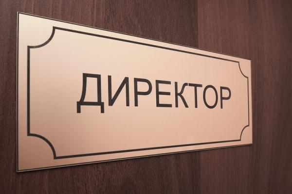 В Тернополі шукають нового директора Школи мистецтв ім. Ігоря Герети