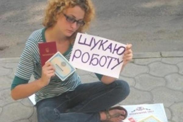 Де українцям знайти роботу влітку: які є вакансії та скільки платять