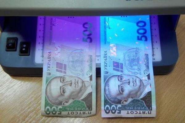 В Тернополі знову затримали хабарника
