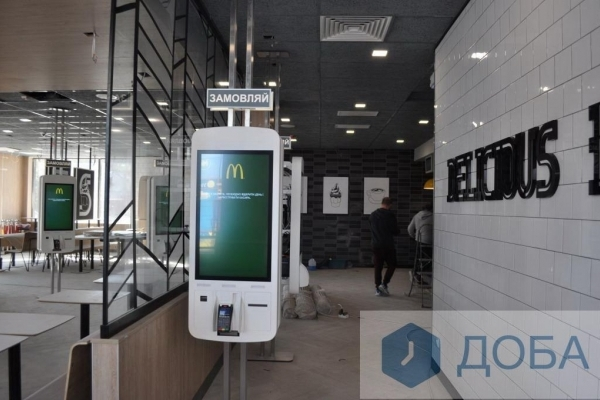 Тернопільський McDonald's: перші фото зсередини